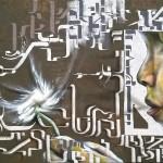 riverside graffiti 3