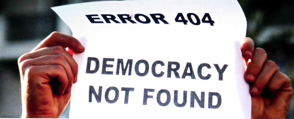 error 404 lores